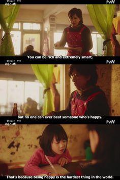Korean Drama List, Korean Drama Movies, Korean Dramas, Quotes Drama Korea, Korean Drama Quotes, K Quotes, Mood Quotes, Funny Facts, Wierd Facts