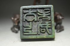 Exquisite Chinese Old jade hand-carved Seal -  JIUTIANXUANNV