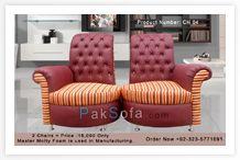 Pak Sofa   Sale