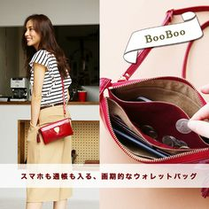 Atao Boo Boo Bag/Wallet. Japan Proxy and Shopping Mall - The Premier Site to Buy from Japan!