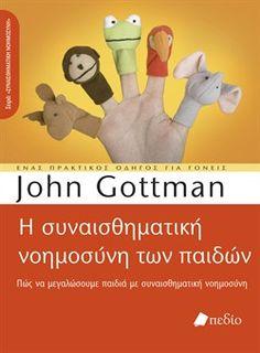 Η ΣΥΝΑΙΣΘΗΜΑΤΙΚΗ ΝΟΗΜΟΣΥΝΗ ΤΩΝ ΠΑΙΔΙΩΝ John Gottman, Teachers Corner, Gentle Parenting, Best Wordpress Themes, Social Science, Good Books, Psychology, Kids, Languages