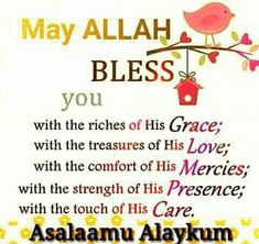 Good Morning Gif, Good Morning Quotes, Morning Sayings, Islamic Images, Islamic Messages, Morning Inspirational Quotes, Islamic Inspirational Quotes, Jumuah Mubarak Quotes, Good Morning Flowers Pictures