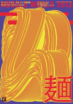 Noodle World poster, 2013, Chae Byung-rok of South Korea