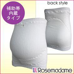 rosemadame   Rakuten Global Market: Maternity belt auxiliary belt built type fluffy soft & cotton material Maternity excellent sweat absorption