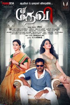 Director :Vijay A.l. Producer:Prabhu Deva Cast:Tamannah Bhatia, Prabhudeva Sundaram, Sonu Sood   Devi (2016) Tamil Movie Watch Free Online: WatchVideo Watch Full Devi (2016) Tamil Movie Watch Free Online: RapidVideo Watch Full Devi (2016) Tamil Movie Watch Free Online: Speedplay Watch Full Devi (2016) Tamil Movie Watch…Read more →