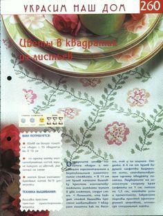 Gallery.ru / Фото #47 - 4 - logopedd