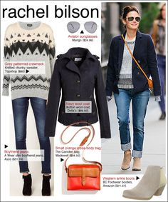 rachel bilson style, rachel bilson rayban, rachel bilson new york fashion