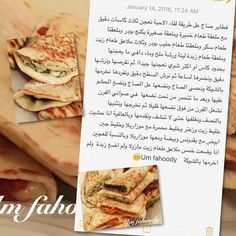Arabian Food, Salty Foods, Falafel, Bakery, Cooking Recipes, Bread, Cookies, Arabic Recipes, Breakfast