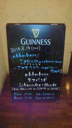 O-nest 2014.08.14 Guinness, Art Quotes, Chalkboard, Nest, Let It Be, Nest Box, Chalkboards, Chalk Board, Blackboards
