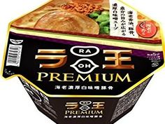 Deliver Japanese candy in worldwide Delicious snacks gummy gum cookie ramen biscuits DIY Japanese Candy Japan World Wide Delivery Japanese Ramen Noodles, Japanese Candy, Miso Soup, Yummy Snacks, Main Meals, Shrimp, Create Your Own, Packaging, Deep