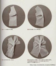 modelist kitapları: Pattern - Best Sewing Tips Japanese Sewing Patterns, Dress Sewing Patterns, Clothing Patterns, Techniques Couture, Sewing Techniques, Pattern Cutting, Pattern Making, Sewing Hacks, Sewing Projects
