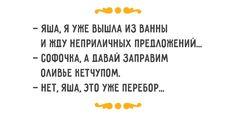 Смешные истории. Одесский романтический юмор в диалогах | Блог Рамзан Саматов | КОНТ