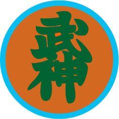 Vetorização Logo Bujinkan no Illustrator