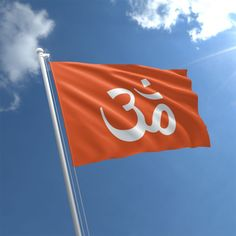 OM.- Bhagavad Gita, Rudra Shiva, Shiva Art, God Pictures, Lord Shiva, Hinduism, Psychedelic, Flags, Iphone Wallpaper
