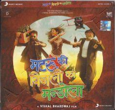 Matru Ki Bijlee Ka Mandola [2013 - FLAC]