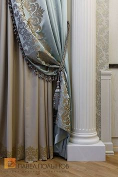 Pin on Curtain Call Luxury Curtains, Home Curtains, Modern Curtains, Curtains With Blinds, Fancy Curtains, Curtains For Arched Windows, Window Curtains, Curtain Designs For Bedroom, Rideaux Design