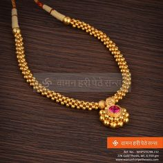 #Traditionally #encrafted and #beautifully #designed #gold #thushi form our exclusive collection.