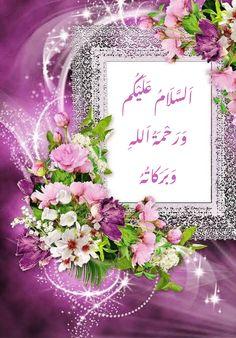 Good Morning Gif, Morning Wish, Good Morning Images, Doa Islam, Islam Quran, Assalamualaikum Image, Beautiful Morning Messages, Richie Rich, Birthday Frames