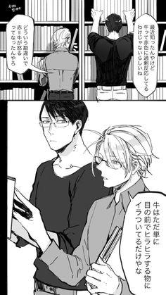 埋め込み Human Fall Flat, Manga Detective Conan, Male Man, Anime, Fandoms, Yayoi, Kakashi, Twitter, Devil