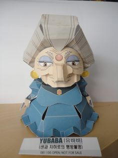 Studio of M.M: Yubaba Papercraft