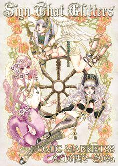 -SAKIZO-sakizo's illustration works