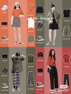 Korean Girl Fashion, Korean Fashion Trends, Korean Street Fashion, Ulzzang Fashion, Korea Fashion, Look Fashion, Teen Girl Fashion, Fashion Wear, Asian Fashion