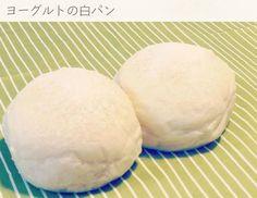 """ふわふわしっとり優しい味わい。朝食に大人気!簡単""""ヨーグルトパン""""レシピ"""