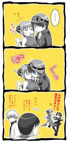 Toyashu, Gin Tama, Sakata Gintoki, Kagura (Gin Tama), Shimura Shinpachi, Okita Sougo