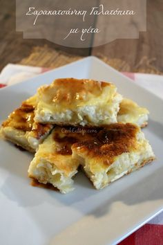 Greek Pastries, Bread And Pastries, Greek Recipes, Desert Recipes, Cookie Dough Pie, Quiche, Best Greek Food, Macedonian Food, Greek Sweets