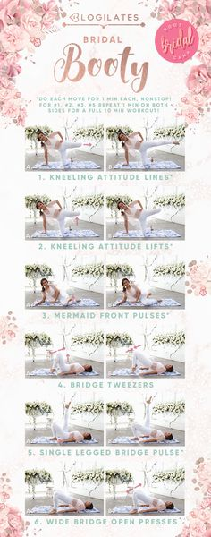 As we continue on our Bridal Bootcamp, we are now heading into a muscle group that a lot of people (not just brides) have been asking for. BOOTY!  If you're planning on wearing a mermaid, trumpet or fitted wedding gown, then you've probably been thinking of how to shape up your backside! Here are 10 moves that'll lift your butt. And guess what? They all require ZERO EQUIPMENT! You can do this right now, wherever you are, with no gym membership necessary. Ready?