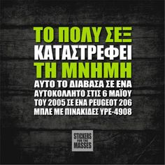 Οι Μεγάλες Αλήθειες της Τρίτης - ΜΕΓΑΛΕΣ ΑΛΗΘΕΙΕΣ - LiFO Funny Greek Quotes, Sarcastic Quotes, Funny Quotes, Funny Memes, Jokes, Clever Quotes, Cute Quotes, Greek Words, Lol So True