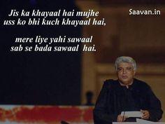 Aaj bhi mai yahi sochti hu...jabki usko gye zamane beet gye..