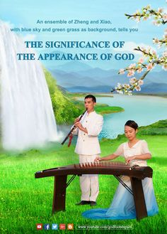 "Tai Chi Dance | New Heaven and New Earth ""The Significance of the Appearance of God"" www.youtube.com/watch?v=U-bBRIZl9UA The new kingdom hymn ""The Significance of the Appearance of God"" is performed through Tai Chi Dance, which is special and fluent. It gently tells you the true significance of God's work and word in His two incarnations. With green grass and blue sky as background, the dance perfectly corresponds to a soft, melodious ensemble of Zheng and Xiao, the discourse between…"