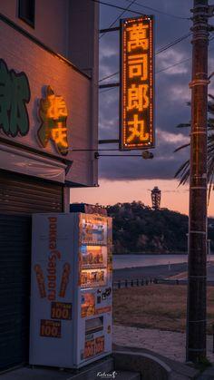 City Wallpaper, Anime Scenery Wallpaper, Landscape Wallpaper, Aesthetic Pastel Wallpaper, Kawaii Wallpaper, Aesthetic Backgrounds, Wallpaper Backgrounds, Aesthetic Wallpapers, Aesthetic Japan