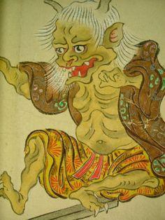"Hyakki Yakō (lit. ""Night Parade of One Hundred Demons"")approximately 1336 to 1573"