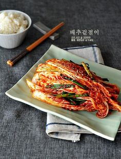 Cooking Whole Chicken Refferal: 9618137284 Cooking Recipes For Dinner, No Cook Meals, Korean Dishes, Korean Food, Fast Healthy Meals, Easy Meals, Cooking Whole Chicken, Food Menu Design, K Food