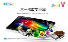 Cube U9GT5 RK3066 Android tablet with Retina like 9.7″ display 2048×1536 pixels