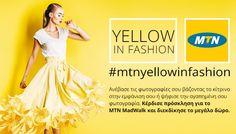 Διαγωνισμός MTN Cyprus με δώρο 19 προσκλήσεις για το MTN Madwalk 2016 & μία custom made δημιουργία αξίας 500€ Cyprus, Yellow, Fashion, Moda, La Mode, Fasion, Fashion Models, Trendy Fashion, Gold
