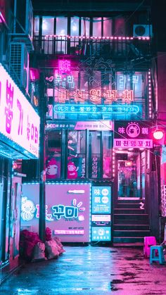 Cyberpunk, Neon and Futuristic Street Photos of Seoul by Steve Roe Cyberpunk City, Ville Cyberpunk, Arte Cyberpunk, Cyberpunk Aesthetic, Purple Aesthetic, Retro Aesthetic, Aesthetic Stores, Japanese Aesthetic, Aesthetic Backgrounds