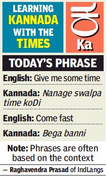 #LearnKannada Phrases with 'IndLangs' in 'Times of India' Today's post 1. Give me some time 2. Come fast #KannadaLanguage