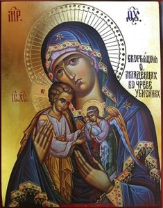 Simply Orthodox ☦You can find Orthodox icons and more on our website. Orthodox Catholic, Orthodox Christianity, Catholic Art, Religious Icons, Religious Art, Religious Images, Mary Magdalene And Jesus, Faith Of Our Fathers, Greek Icons