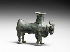 Bull shaped flask, late 3rd millennium BC. Bactrian.