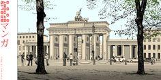 by AnneLiWest|Berlin  Berlin by Rost – Berlin Art Prints