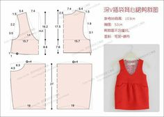 Sewing patterns ideas – You in Jewels Baby Dress Patterns, Kids Patterns, Sewing Patterns, Baby Sewing Projects, Sewing For Kids, Little Girl Dresses, Girls Dresses, Dress Anak, Moda Kids