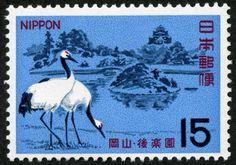 Japan Post 1966