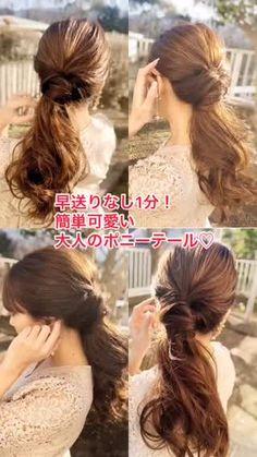 The Minute, Falling Down, Hair Beauty, Long Hair Styles, Lady, Hairstyles, Fashion, Haircut Designs, Moda