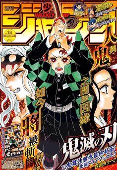 Read Kimetsu No Yaiba Chapter 200