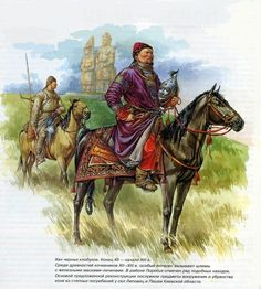 Kipchak (Cuman) Nobleman