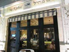 Ellis Shuman Writes: Authentic Arab Cuisine at Haj Kahil
