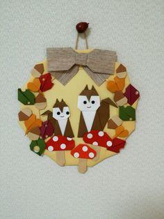折り紙 リース 秋 りす とんぐり 壁面飾り 保育園 施設